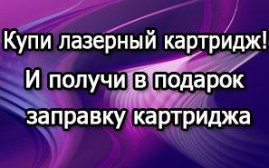 kupikg