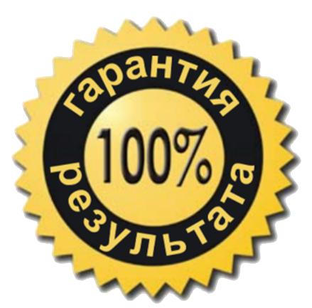 Гарантия на ремонт МФУ в Москве